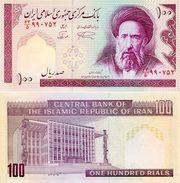 Iran 100 Rials 1985 UNC - Iran