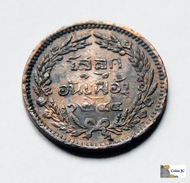 Thailand - 1/2 Att - 1874/1882 - Tailandia