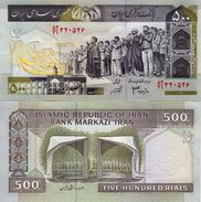 Iran 200 Rials 2003 - 2009 UNC (memorable Hologram) - Iran