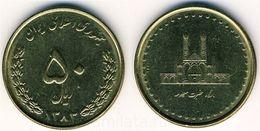Iran 50 Rials 2004 UNC Bank Bag - Irán