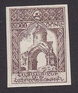 Armenia, Scott #289, Mint No Gum, Ruin In City Of Ari, Issued 1921 - Armenia