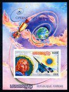 Cambodia Khmere 1975 Copernicus Space Imperf SS MNH***XVF Non Dentele - Espace