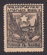 Armenia, Scott #307, Mint Hinged, Soviet Symbols, Issued 1922 - Armenia