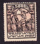 Armenia, Scott #308, Mint Hinged, Forging, Issued 1922 - Armenia