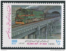 Iran 1995. Michel #2653 MNH/Luxe. Trains  (TS10/B45) - Treinen