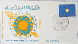 Maroc, 29 Juin 1973 Copernicus Year, Planets & Orbits, Solar System - Zonnestelsel - Astronomùia