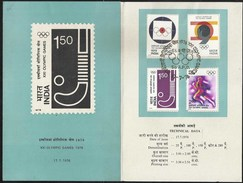 XXI Olympic Games Stamped Folder 1976 Shot Put Athletics Hockey Indian Indien Olympics Montreal Canada India - Summer 1976: Montreal