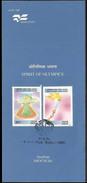 Olympic Games 1996 Stadium Slogan Torch Indian STAMPED FOLDER  Indien Atlanta Olympics USA United States US India - Summer 1996: Atlanta