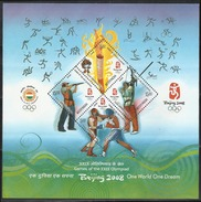 Olympic Games 2008   Setenant Set & MS   Indien Beijing Olympics China Boxing Archery Shooting Se-tenant - Summer 2008: Beijing