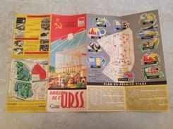 Exposition 1958 De Bruxelles Pavillon De L'URSS - Dépliants Touristiques