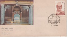 India  1981  Preserve Wild Life  VIGYAN BHAWAN  NEW DELHI  Special Cancellation  AS PER SCAN  #  00627  D  Inde  Indien - India