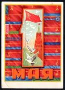 A3382 - Alte Russische Glückwunschkarte - Propaganda - 1. Mai ??? - Gel 1959 - Ereignisse