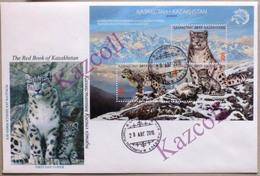Kazakhstan. 2017. FDC.  Snow Leopards. Panthera Uncia. - Kazakhstan