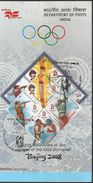 Olympic Games 2008  Stamped Folder  Setenant  Indien Beijing Olympics China Boxing Archery Shooting Se-tenant - Summer 2008: Beijing