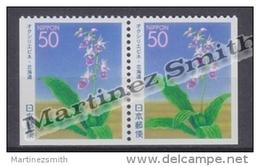 Japan - Japon 2001 Yvert 3067a-68a, Flowers, Hokkaido Prefecture - From Booklet - MNH - 1989-... Emperador Akihito (Era Heisei)
