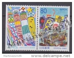 Japan - Japon 1999 Yvert 2565a-66a, Summer Festivals, Tokyo - From Booklet - MNH - 1989-... Emperor Akihito (Heisei Era)
