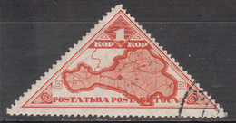 TANNU TUVA     SCOTT NO. 54     USED     YEAR  1935 - Tuva