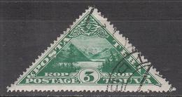 TANNU TUVA     SCOTT NO. 55    USED     YEAR  1935 - Tuva