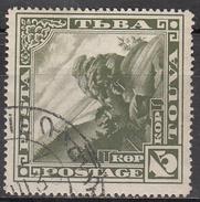 TANNU TUVA     SCOTT NO. 58    USED     YEAR  1935 - Tuva