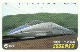 Giappone - Tessera Telefonica Da 105 Units T315 - NTT, - Treni