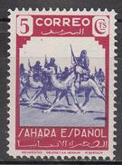 SPANISH SAHARA     SCOTT NO. 53   MINT HINGED       YEAR  1943 - Spanish Sahara