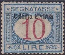 Eritrea 1903 - Segnatasse L. 10 Con Ottima Centratura N. 11. Cat. € 25000,00. SPL. Cert. Biondi MNH - Eritrea