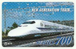Giappone - Tessera Telefonica Da 105 Units T316 - NTT, - Treni
