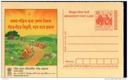 India 2007 Renewable Energy Solar Panel Wind Electricity Science Bio-Gas Assamese Language Advt.Meghdoot Post Card 13052 - Electricity