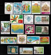 Pakistan Museum Sports Trophy College Famous Persons Etc. Lot Of 19 Used Stamps #A:117 - Pakistan