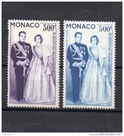 MONACO  P.A N° 71/72** COUPLE PRINCIER  - Cote 51 € - Poste Aérienne