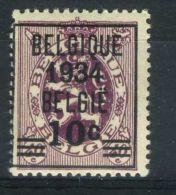 BELGIQUE ( POSTE ) : Y&T N° 376  TIMBRE  NEUF  SANS  TRACE  DE  CHARNIERE , A  VOIR . - Neufs