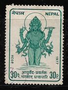 Nepal 1977 Lord Vishnu 30p Used Stamp #AR:185 - Nepal