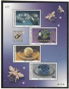 Thailand - Belgica 2001 - XX - Michel Bl 142 - Cote 4.00 - Minéraux