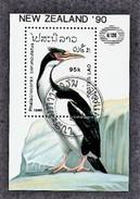 LAOS. Birds New Zealand '90. Mi. B134. Minisheet. - Laos