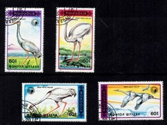 Mongolia, Mongolië. Grus Vipio Pallas. Serie Gestempeld. Birds 1990. - Mongolië