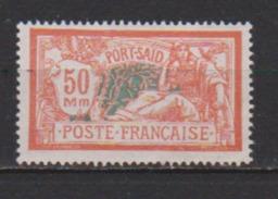PORT SAID           N° YVERT  :  83   NEUF AVEC CHARNIERES       ( Ch  536  ) - Port-Saïd (1899-1931)