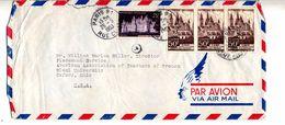 Lettre Cachet Le Havre Sur Caen Chambord - Storia Postale