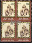 Maharaja Ranjit Singh 2001   Block Of Four Emperor Of Punjab India Indian Indien Inde Sikh Sikhism - Religions
