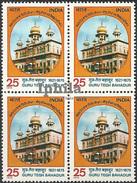 Holy Guru Tegh Bahadur 1975   Block Of Four Gurudwara New Delhi Indian Indien Inde Sikh Sikhs Sikhism India - Religions