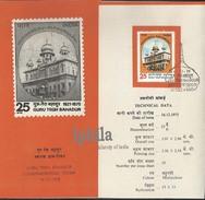Holy Guru Tegh Bahadur 1975         Stamped Folder       Gurudwara Delhi Indian Indien Inde Sikh Sikhs Sikhism - Religions
