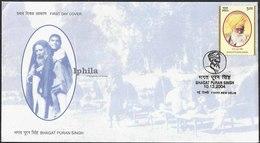 Bhagat Puran Singh 2005 FDC   Indian Indien Inde Sikh Sikhs Sikhism - Religions