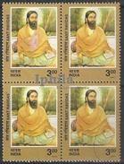 Sant Ravidas 2001 Blocks Of Four        Hymns In Holy Guru Grantha Sahib  Indian Indien Inde Sikh Sikhs Sikhism - Religions