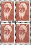 Nanak Singh     1998     Blocks Of Four        Indian Indien Inde Sikh Sikhs Sikhism - Religions