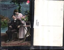 180166,Liebe Komm In Meine Liebeslaube Liebespaar Rosen Vase Sessel Gedicht - Paare