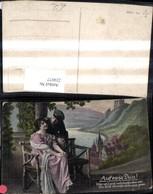 224077,Liebe Liebespaar A. Bank Soldat Uniform Auf Ewig Dein - Paare