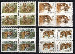 Russia 1993 Block Siberian Tigers Animals Panthera Fauna Mammals Nature W.W.F. Forest Protection Stamps MNH Mi 343-346 - W.W.F.