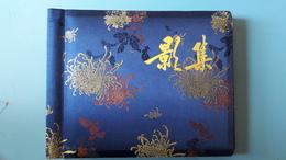 CHINE-ALBUM 192 PHOTOS COLLEES-1979 ET 1980-HONG KONG,LIAO YANG,ANSHAN,PEKIN,SANGHAI,TURPAN,URUMQI,DATONG,MURAILLE CHINE - Albums & Collections