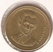 Moneda Grecia. 20 Apaxmai 1990. MBC. Ref. 4-grecia20a-90 - Grecia