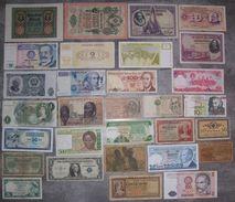 LOT De 30 BILLETS Du MONDE - N° 11 (voir Scan) - Lots & Kiloware - Banknotes