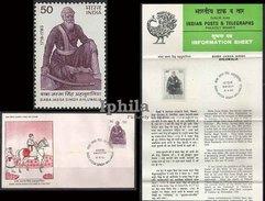 Baba Jassa Singh Ahluwalia Early Sikh General Ruler   FDC Folder    Indian Indien Inde Sikh Sikhs Sikhism 1985 - Religions